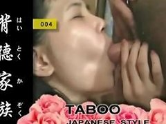Taboo Japanese Style Vol 4 Xlx Free Oral Sex Porn Video 23
