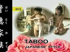 Tbo 005 Free Mature Japanese Porn Video D7 Xhamster