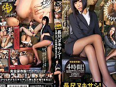 Kohaku Uta Haruoto Miko Saino Miu Oosaki Mika In Long Insertion And Removal Copulation Sales Of Life Insurance Special Lady