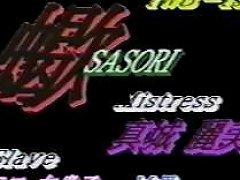 Japanese Dom43 Free Bdsm Porn Video Ef Xhamster