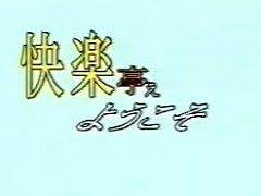 Japanese No Mask 028 Free Japanese Mask Porn Video 9c