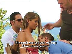 Outdooranalsex Czech Beauty Princess Nessa